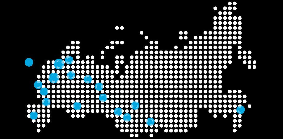Офисы в России