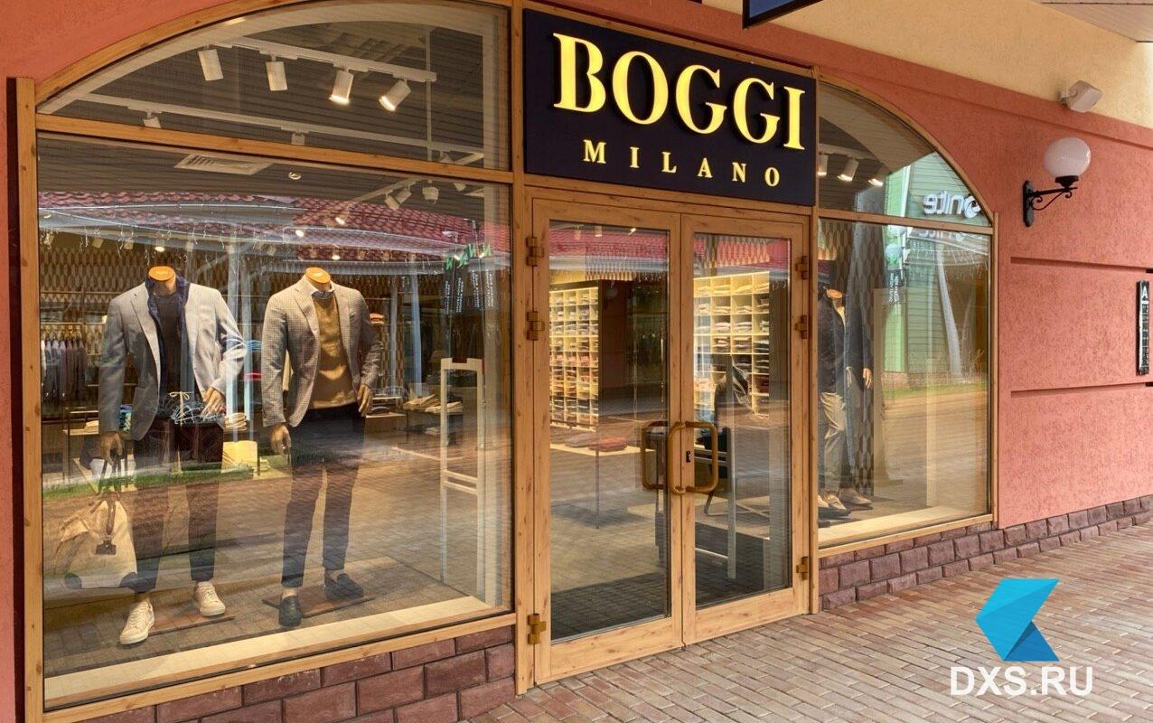 BOGGI Milano Novaya Riga Outlet
