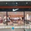 Nike Barnaul Galaxy Динамика Сервис - управление проектами открытия магазинов. Дизайн, комплексное архитектурное и инженерное проектирование. Строительство и оснащение магазинов, бутиков, кафе и ресторанов «под ключ». Сервисное обслуживание.