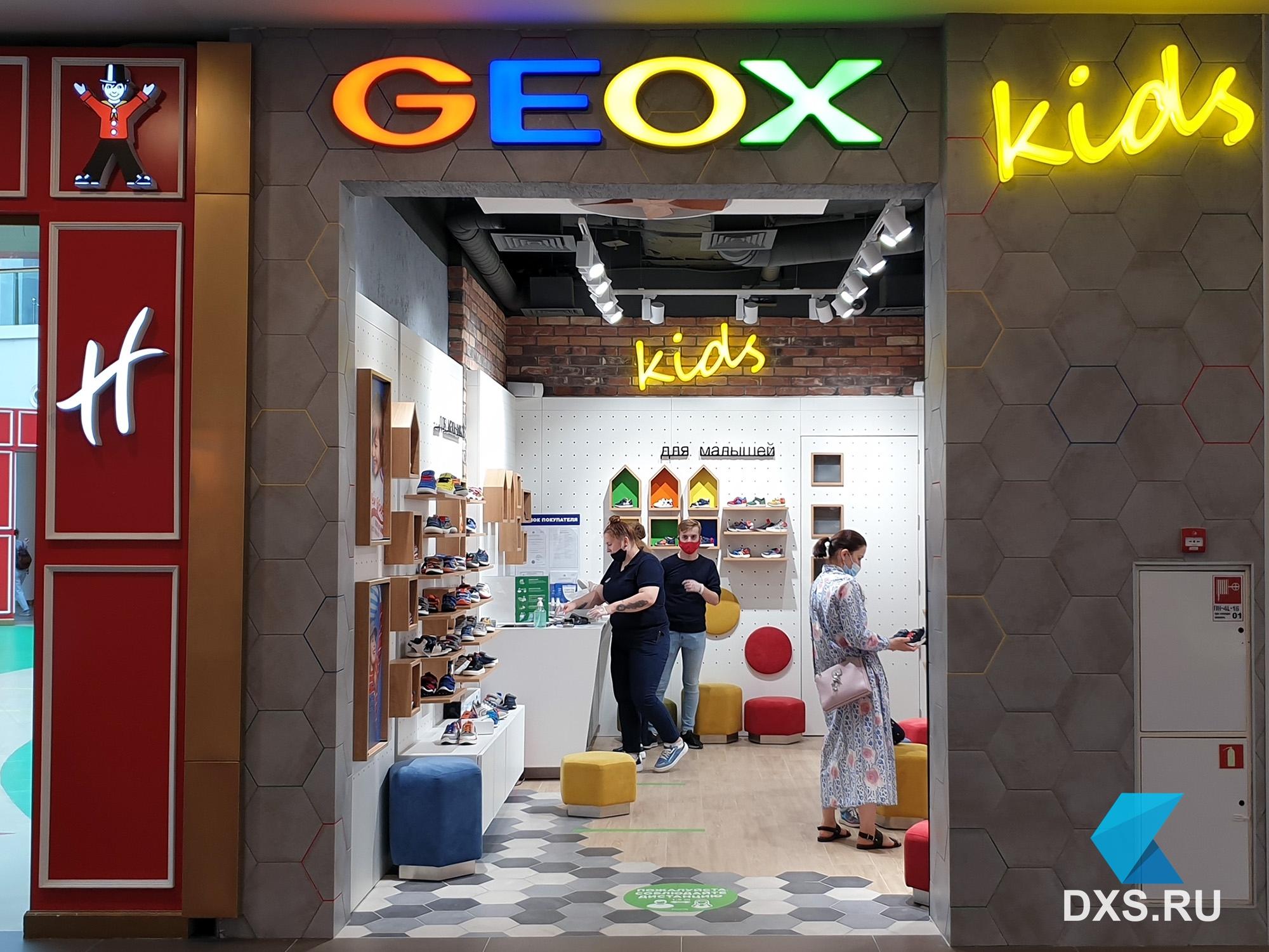 GEOX Kids Галерея Спб - Динамика Сервис - управление проектами открытия магазинов. Дизайн, комплексное архитектурное и инженерное проектирование. Строительство и оснащение магазинов, бутиков, кафе и ресторанов «под ключ». Сервисное обслуживание.