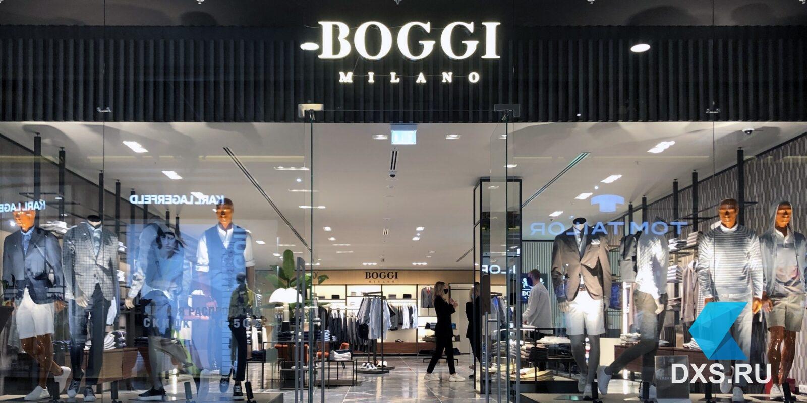 BOGGI Milano Ростов Горизонт