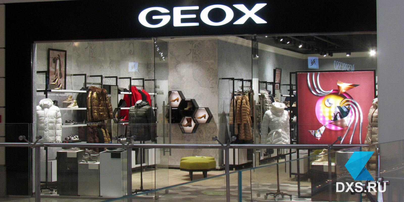 GEOX Атриум