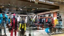 """Armani Exchange ТРЦ Аура сургут - Динамика Сервис - Открытие розничных магазинов """"под ключ"""", комплексное проектирование, проектирование магазинов, инженерные проекты, строительство, ремонт, торговое оборудование, оснащение, сервис."""