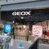 """Geox Европолис Ростокино - Динамика Сервис - Открытие розничных магазинов """"под ключ"""", комплексное проектирование, проектирование магазинов, инженерные проекты, строительство, ремонт, торговое оборудование, оснащение, сервис."""